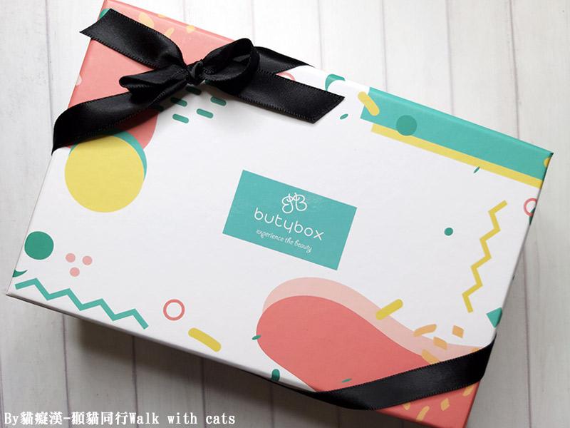 2020年ButyBox美妝盒