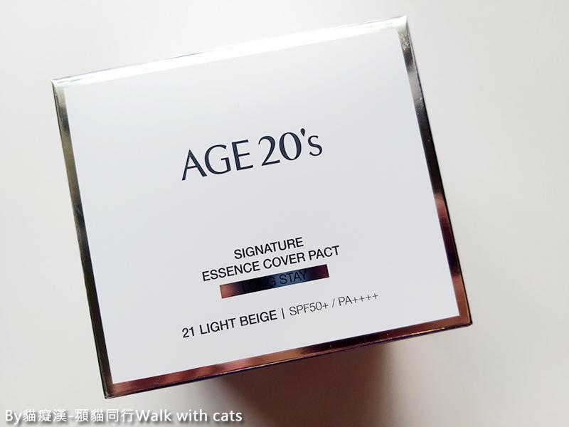 AGE20s爆水粉餅
