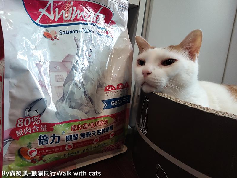 倍力無穀貓飼料