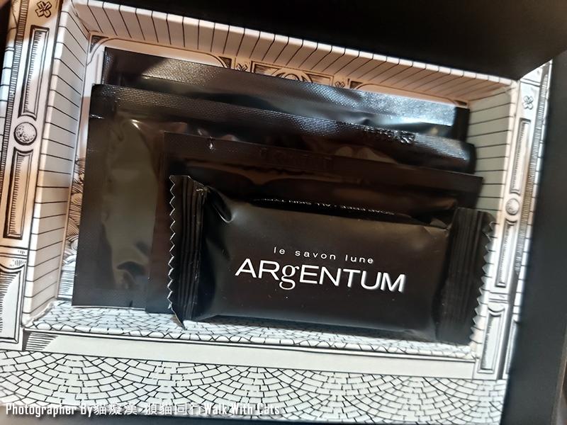 ARgENTUM英國貴婦保養品牌