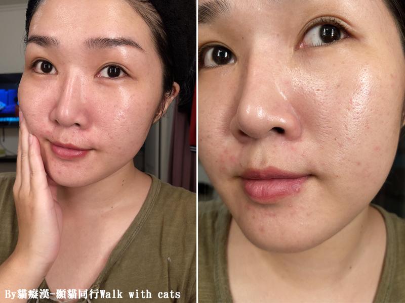 沛麗膚屏護保濕濃縮精華