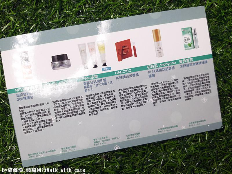 butybox美妝盒