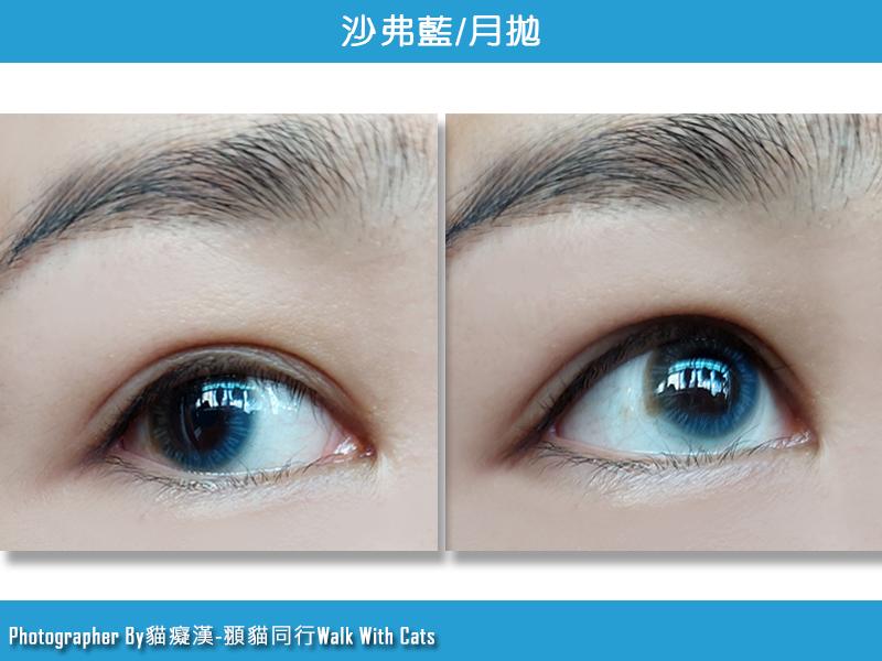 OPT隱形眼鏡沙弗藍