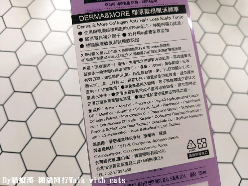 Derma&More
