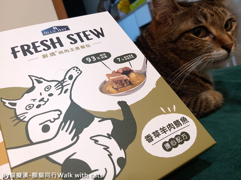 倍力貓咪餐包罐頭