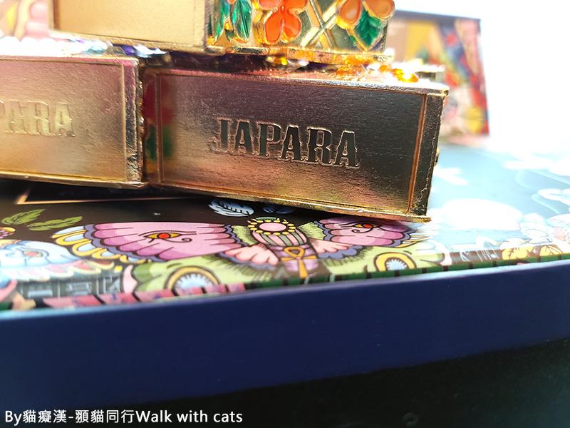 JAPARA埃及香氛精萃