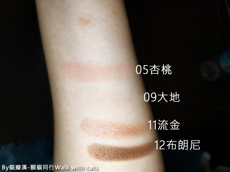 LUNA韓國超模彩妝
