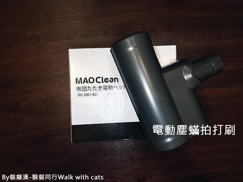 MAOCleanM3無線手持吸塵器