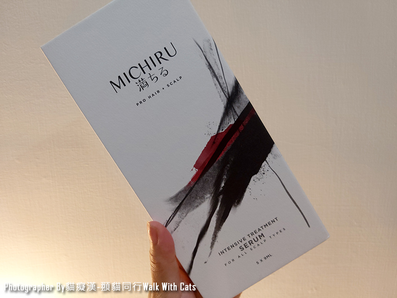 MICHIRU煥活養髮4步驟