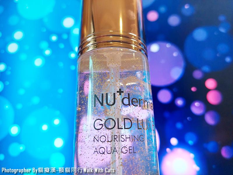 NU+derma金采極緻晶凍凝露